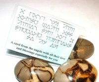 Blessings Angel Script Talisman Amulet Card
