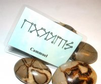 Cammuel Angel Script Talisman Card Divine Love + Power