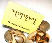 Overcome Depression Theban Talisman Amulet Witch Card