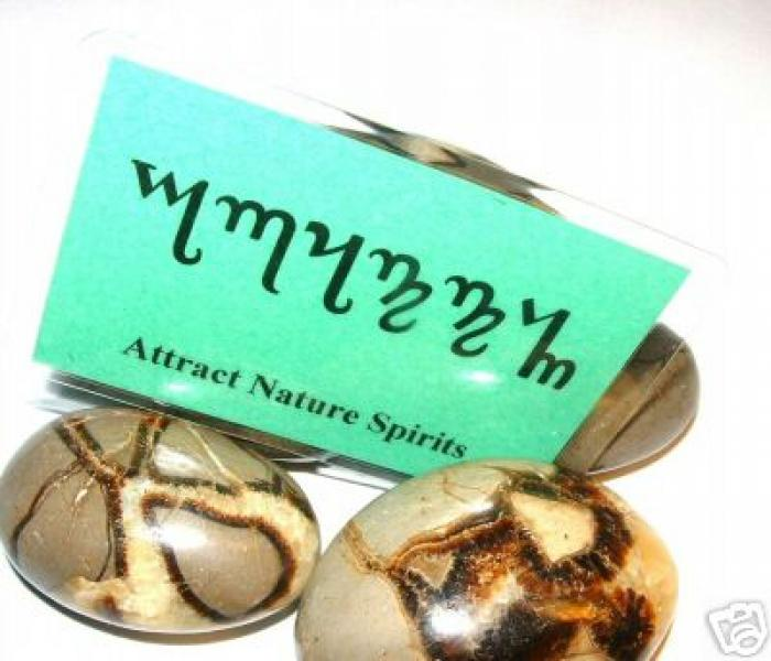 Attract Nature Spirit Theban Talisman Amulet Witch Card