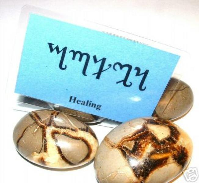 Healing Theban Talisman Amulet Witch Card