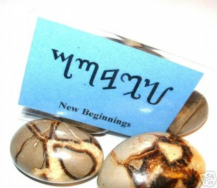 New Beginnings Theban Talisman Amulet Witch Card