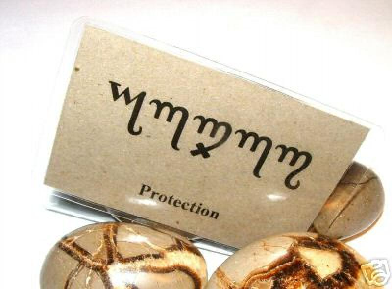 Protection Theban Talisman Amulet Witch Card