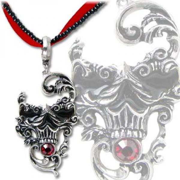 Venetian Mask Of Death Alchemy Gothic Pewter Pendant