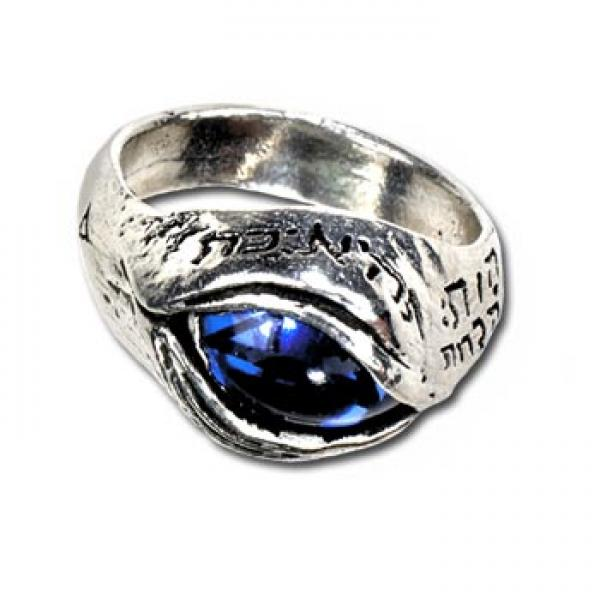 Angels Eye Alchemy Gothic Pewter Ring