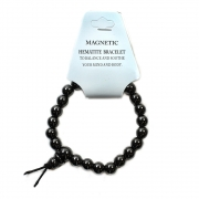 8mm Magnetic Hematite Power Gemstone Bracelet